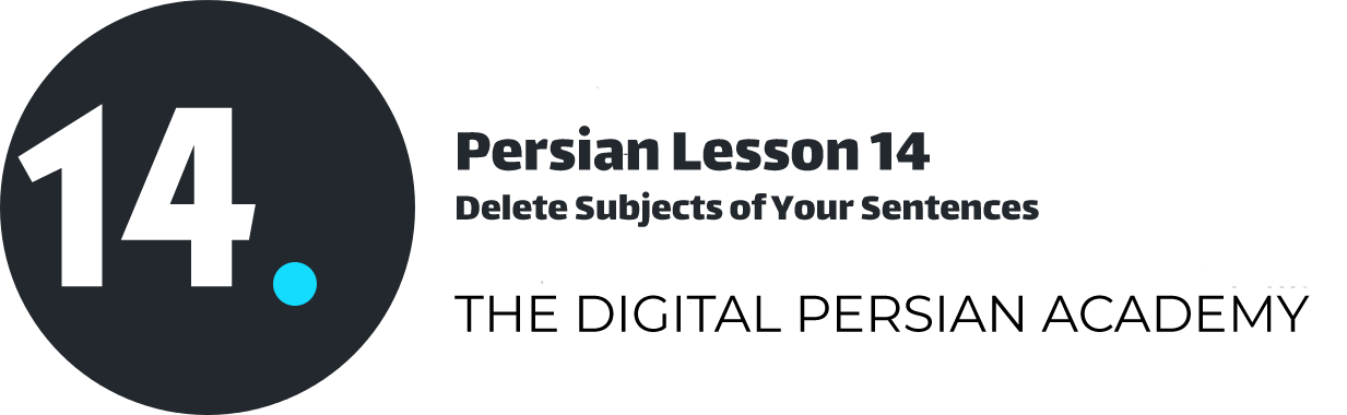 Persian Lesson 14 – Delete Subjects of Persian Sentences