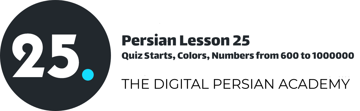 Persian Lesson 25 – Quiz Starts, Colors, Numbers from 600 to 1000000