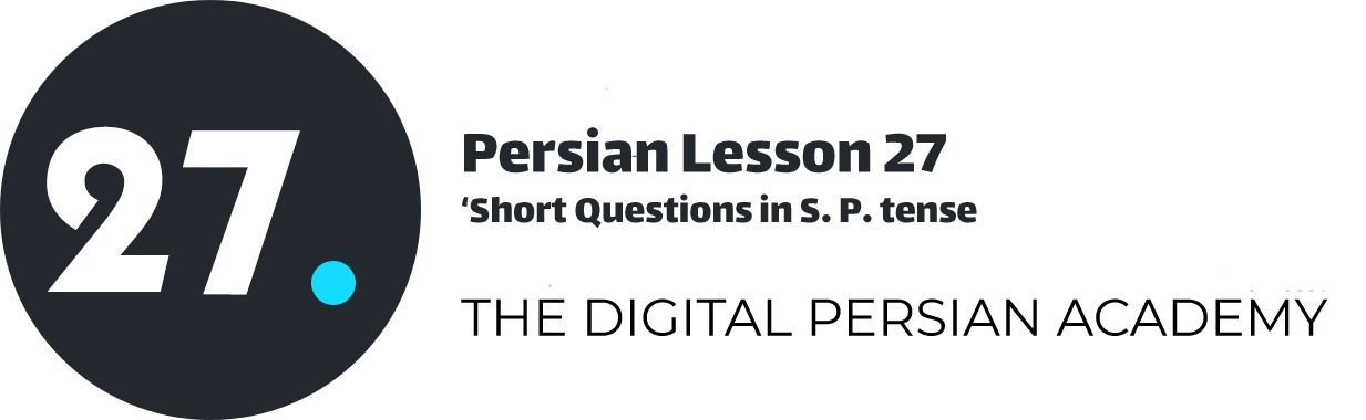 Persian Lesson 27 – Short Questions in S. P. tense