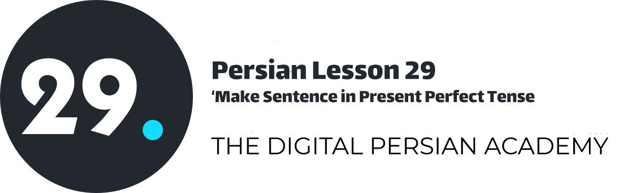 Persian Lesson 29 – Make Sentence in Present Perfect Tense