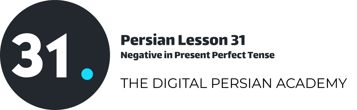 Persian Lesson 31 – Negative in Present Perfect Tense