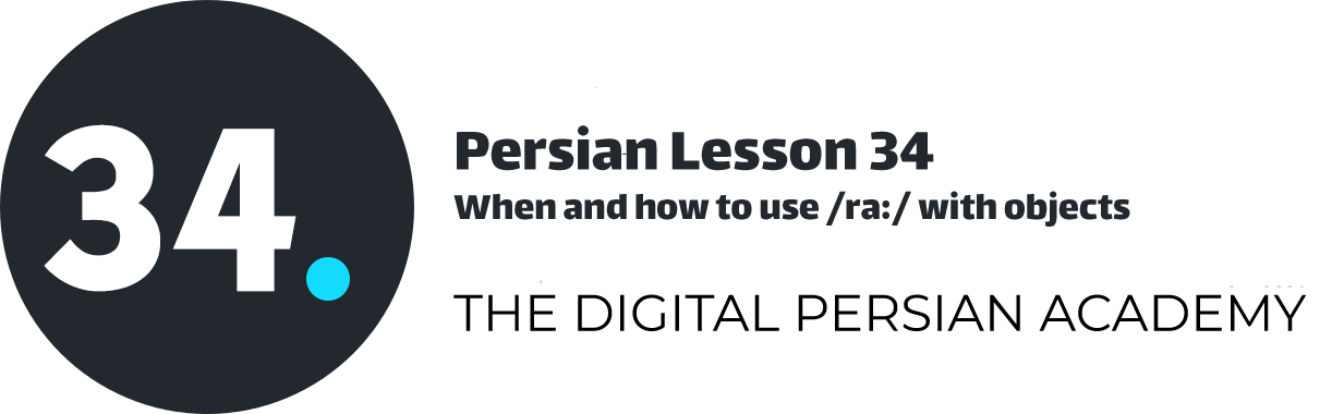 Persian Lesson 34 – When and how to use /ra:/ with objects
