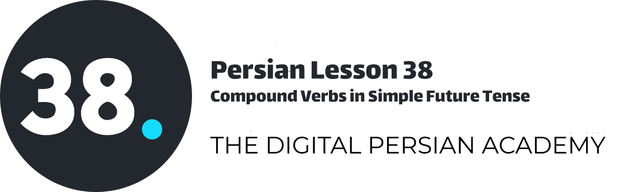 Persian Lesson 38 – Compound Verbs in Simple Future Tense
