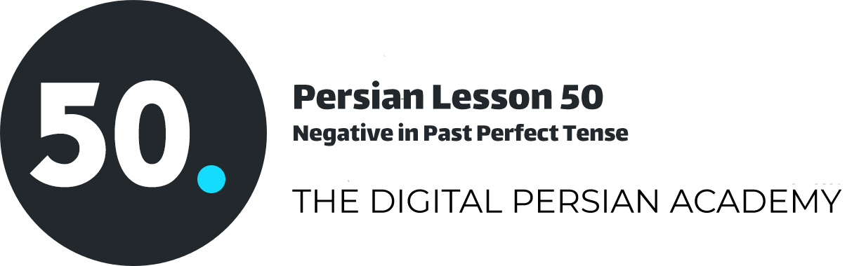 Persian Lesson 50 – Negative in Past Perfect Tense