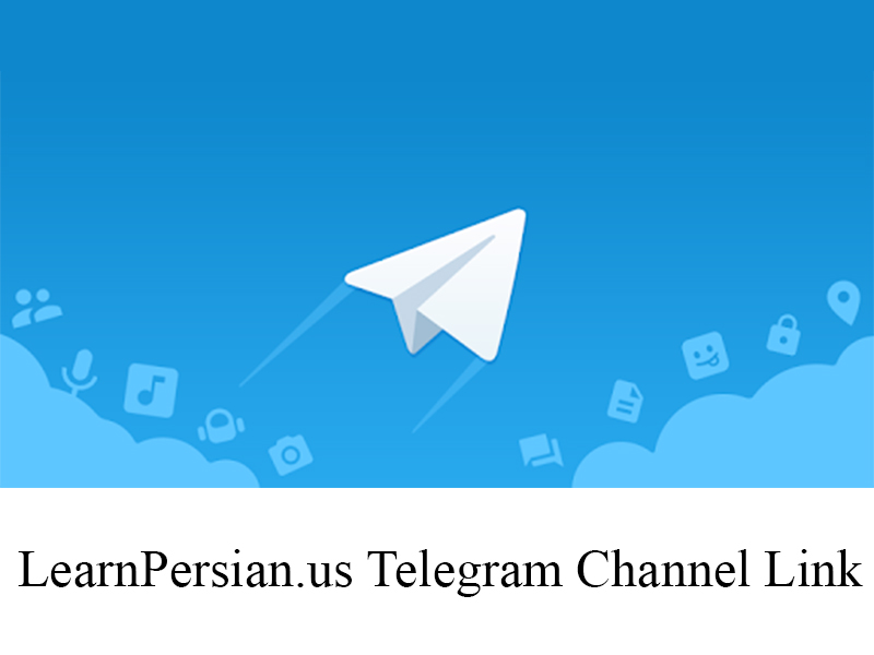 Learn Persian Telegram Channel