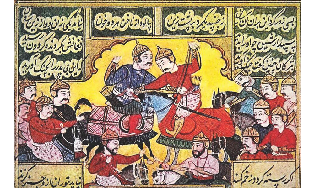 Illustration of Persian Poets