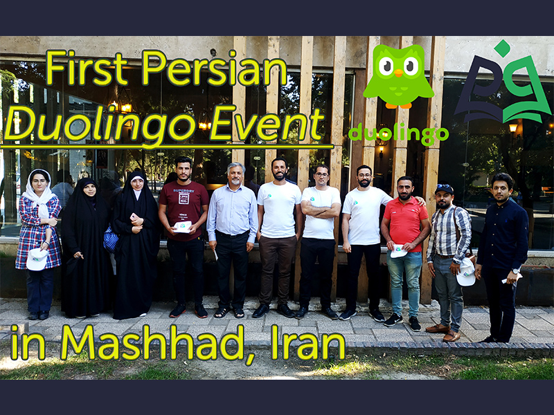 First Persian Doulingo Event