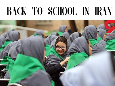 Back to school in Iran