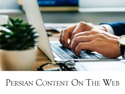 Persian content ranking between top 10 languages on the Internet