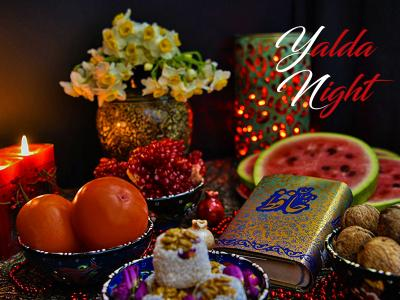 Shab-e Yalda (Yalda Night, Shab-e Chelleh) |  Iranian celebration of the longest night of the year
